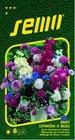 Směs květin k ŘEZU SM