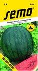 Meloun SUGAR BABY tmavozelený